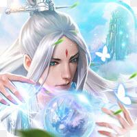 九剑仙缘飞升版v4.9.0安卓版