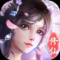 仙剑琉璃福利版v4.8.1安卓版