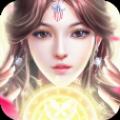 仙灵九剑破解版v1.0.0最新版