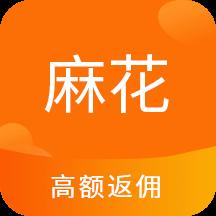 麻花优选优惠版1.3.2安卓版