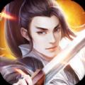 挥剑苍穹BT版v1.0.1安卓版