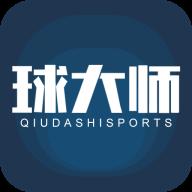 球大师体育免费会员版v1.1