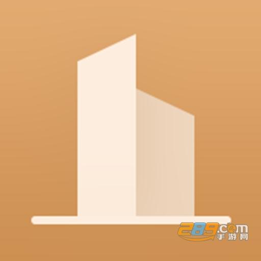 长沙住房免预约版1.3.4安卓版