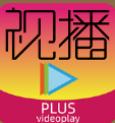 健德视播短视频直播appv7.6.5