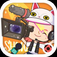 米加电视节目游戏中文版v1.1