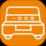 一鸣传媒app官方版v1.0安卓版