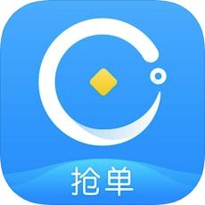云抢单(在线抢单)appv3.0.8 苹果版