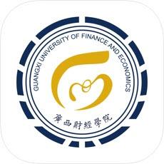 财经云学堂app广西财经学院专用v1.1安卓版
