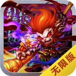 齐天封神游戏最新版v1.0.1