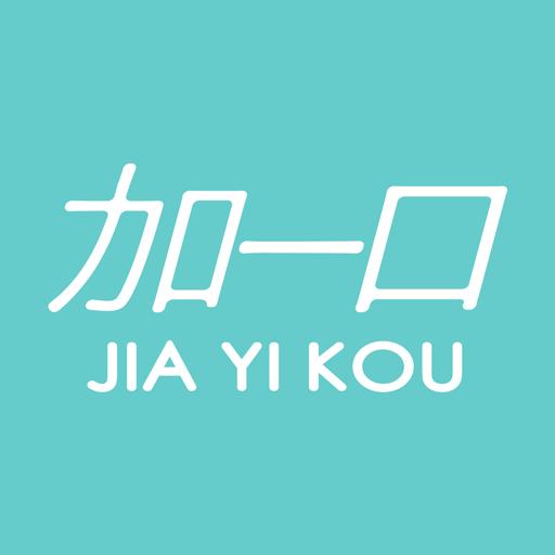 加一口app竞拍购物v1.0安卓版