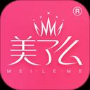 美了么专业美容健康医美商城app2.0.09安卓版