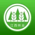 江西林业省林业局移动客户端app1.0.7安卓版