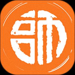 铭师慧艺考培训app2.7.6安卓版
