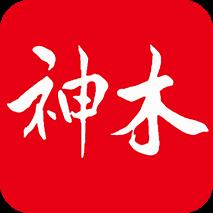 爱神木本土新闻资讯平台v1.1