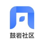 智慧鼓岩app社区信息化管理0.0.1安卓版