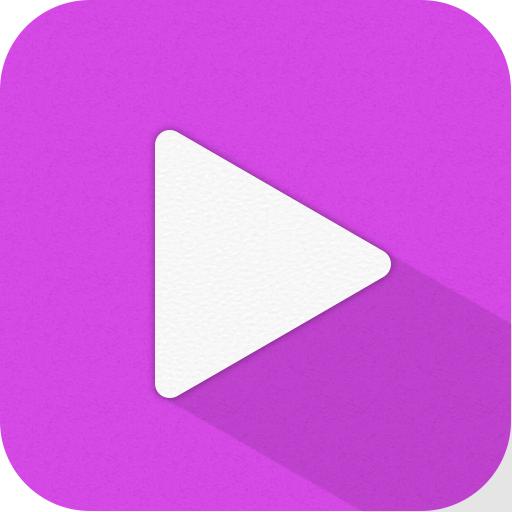 葡萄视频app最新版v1.1