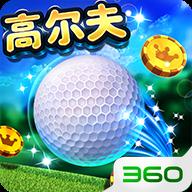 决战高尔夫手游官方正版v1.1