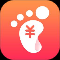 步步赏金走路赚钱appv1.0.0安卓版