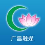 广昌融媒资讯平台2020版v3.01.06