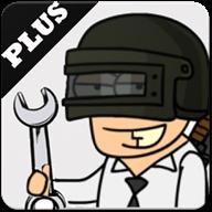 和平精英PUBG画质修改器工具箱v0.17.9安全不封号