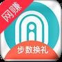 芯迈宝走路赚钱appv1.1
