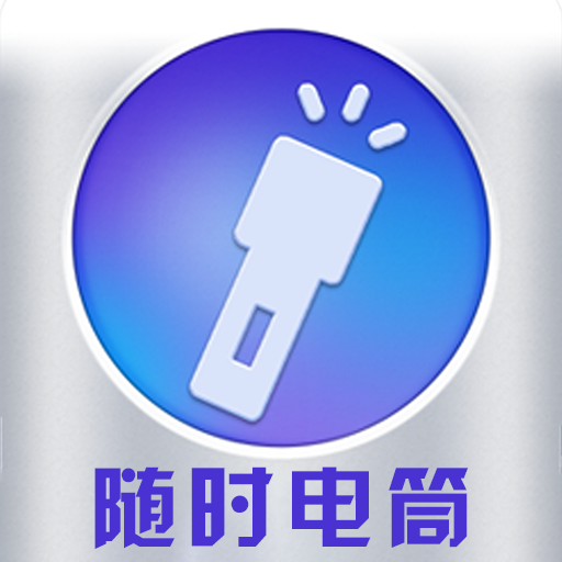 �S�r�筒app最新版v1.1