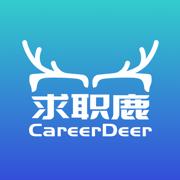 求职鹿app求职招聘平台v1.0安卓版