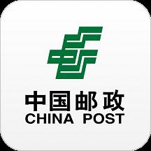 邮政普服app安卓版v2.8.3最新版