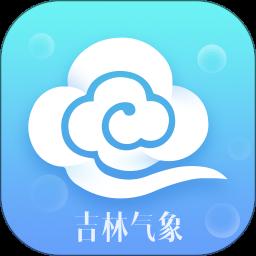 吉林气象app专业天气预报v2019.11.