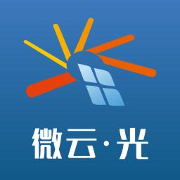 微云光app光伏建设与发展1.1.20w88优德版