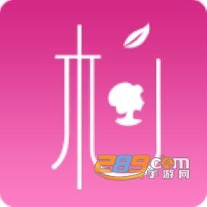 柚兮健身运动appv1.0安卓版