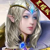 天使圣域星耀福利版(上线送VIP11)v1.0.0安卓版