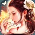 天子剑手游版九游版v1.0预约版