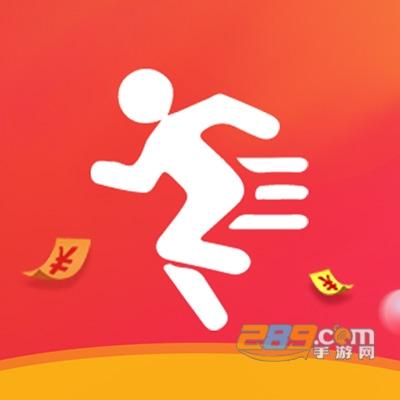 步步有米(走路刷金币)软件v1.0安卓版