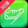多宝走路(走路赚钱神器)appv1.0 安卓版