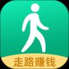 走步宝走路赚钱appv1.0.1免邀请