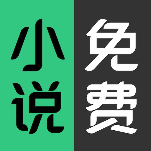 豆豆免费小说官方最新版v4.4.1