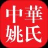 百家宗谱app姓氏宗谱V1.2.2安卓版