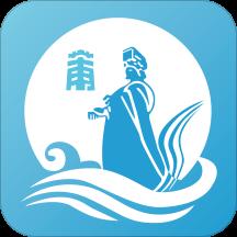 莆田市政务服务平台移动端appv2.1.5