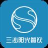 三沙阳光餐饮app6.8.4安卓版
