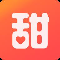 2020甜心嗨购安卓版v3.4安卓版