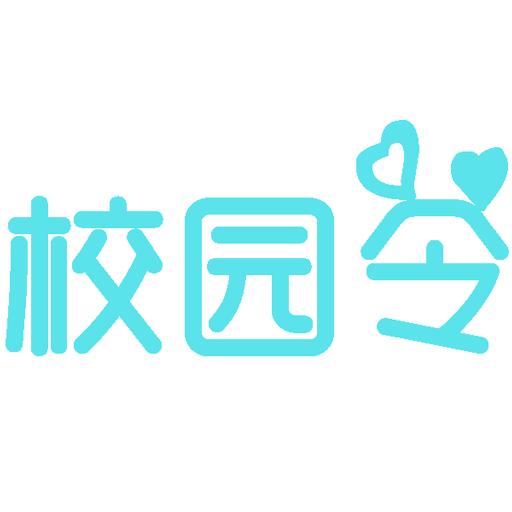 校园令服务平台1.1.12安卓版