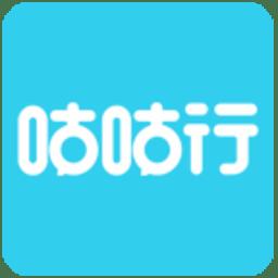 咕咕行app出行导航v2.47 安卓版