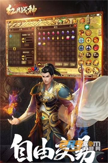 红月战神破解版单机版游戏