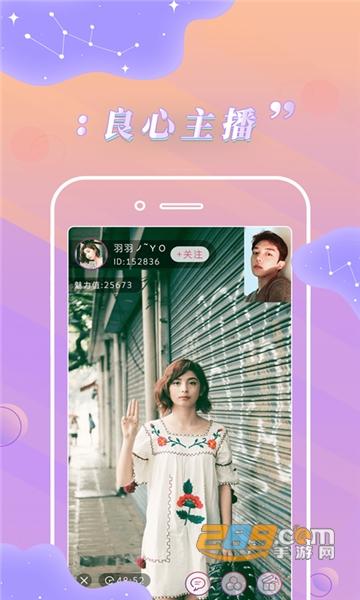 卡哇伊直播app(原小姐姐)永久免费版