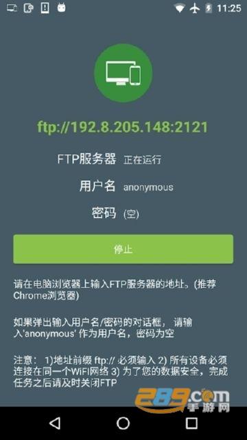 超级分享(WiFi文件传输)