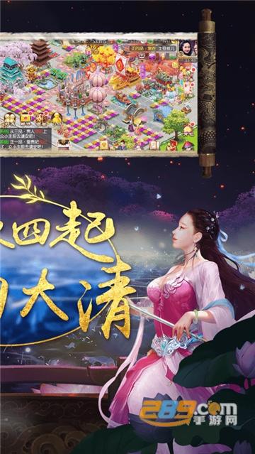 暖暖梦回王朝官网最新版