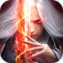仙剑八荒福利版v1.0.1 安卓版
