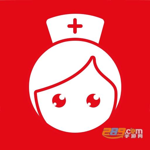 护理通上门养生appv2.0.5安卓版