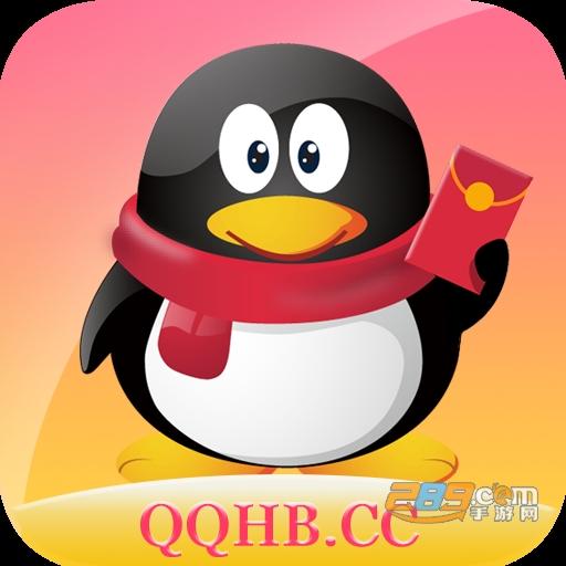 全球红包学生赚任务平台v3.0.6 安卓版
